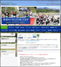 nakagawa_20140112_01