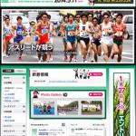 募集要項の配布開始!「第24回仙台国際ハーフマラソン(杜の都ハーフ2014)」