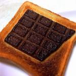 板チョコのせてトーストしてみた!思ってたのとぜんぜん違う!