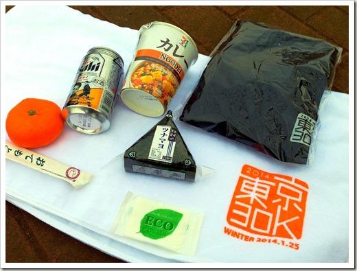 tokyo30k_fuyu_20140125_3823
