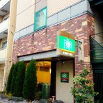 【2014東京30K冬大会】前日!今回の宿泊ホテル「R&Bホテル 東日本橋」!