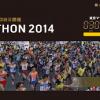 【東京マラソン2014】招待選手・エリートの部選手発表!