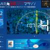 2月2日はいいね!香川丸亀国際ハーフから別府大分毎日マラソン!