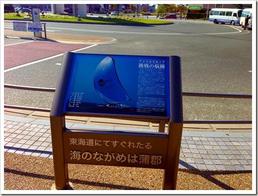 20131013_001920946_iOS