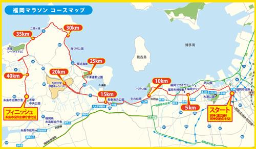 fukuoka_marathon_20140227_02