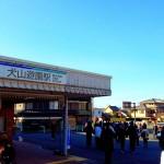 【第36回読売犬山ハーフマラソン】写真で振り返る!(レース以外)
