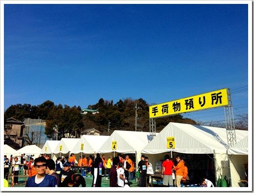 inuyama_20140223_003119233_iOS