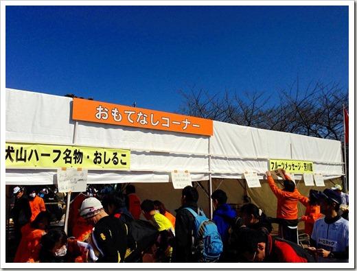 inuyama_20140223_024444854_iOS