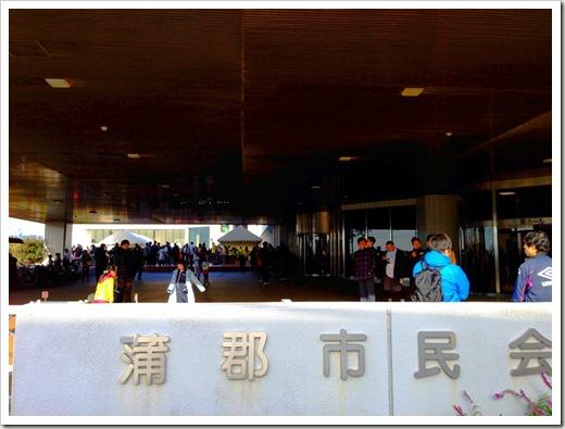mikawawan_20140208_234355131_iOS
