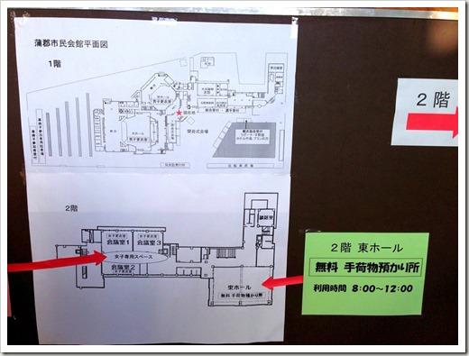 mikawawan_20140208_235433093_iOS