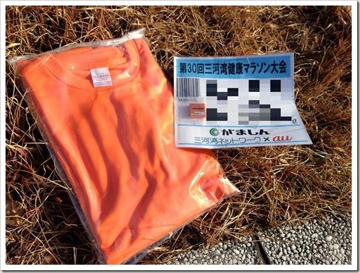 mikawawan_20140209_000149274_iOS
