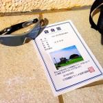 【昨日の練習】2/9の練習 「第30回三河湾健康マラソン」(10kmの部) 35分30秒!