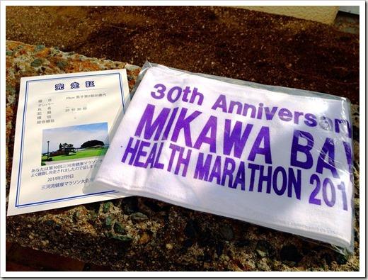 mikawawan_20140209_020658862_iOS