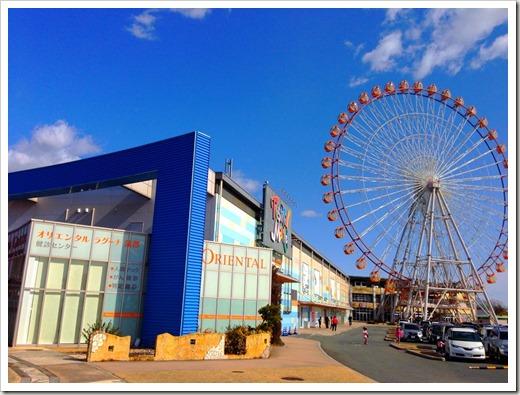 mikawawan_20140209_031545881_iOS