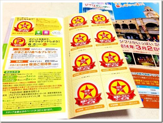 mikawawan_20140214_100520362_iOS