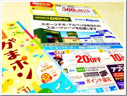 mikawawan_20140214_100910436_iOS