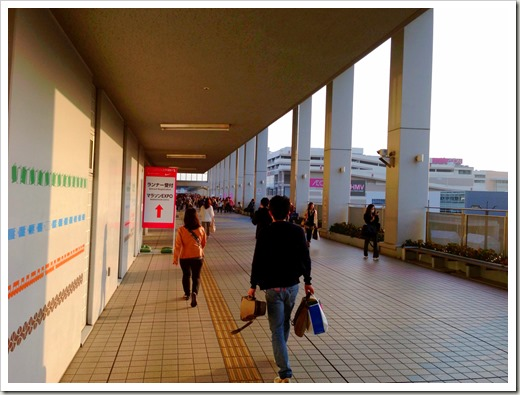 nagoya_city_20130309_080152463_iOS