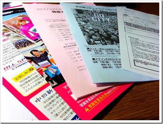 nagoya_city_20140211_125811333_iOS