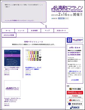 oume_20140204_01