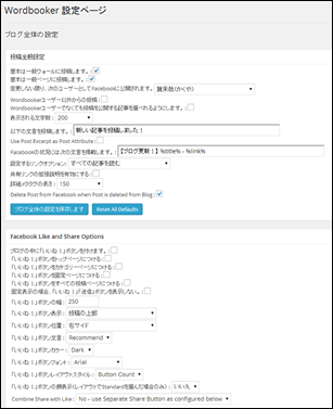 wordbooker_20140204_01