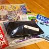 【第48回青梅マラソン】参加賞・ナンバーカードが来た!次回は2015年2月15日開催!