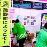 【第9回鈴鹿山麓かもしかハーフマラソン】10月19日開催!!エントリー開始は6月16日から!