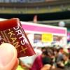 【名古屋ウィメンズ/シティマラソン2014】写真で振り返る!(前日マラソンEXPO展示エリア・中編)