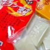 【今日の練習】3/21「板橋Cityマラソン」直前の1K刺激走!