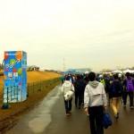 【トレーニングメニュー】今日(3/10)から板橋Cityマラソンの翌日(3/24)まで!