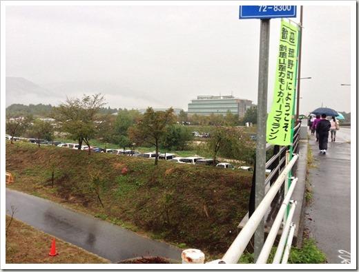 kamoshika_20131020_04