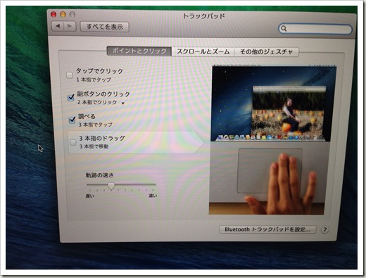 macbookpro_20140226_133208979_iOS