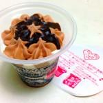 【森永 サンデーカップ】!とことんチョコを楽しむ!