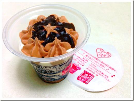 sundaecup_20140304_092737993_iOS