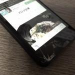 【iPhone5】画面割れ(ガラス割れ)「iPhone 6/6 Plus」発売まで使い続けるより「修理+下取り」の方がお得?