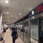 【第34回魚津しんきろうマラソン】前日・乗換え!これが「名鉄バスセンター(名鉄百貨店3F)」です!