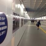 【第34回魚津しんきろうマラソン】前日・富山駅到着!