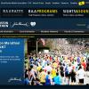 【2014 Boston Marathon(ボストンマラソン)】iPhoneアプリ配信中!瀬古利彦さんが解説します!