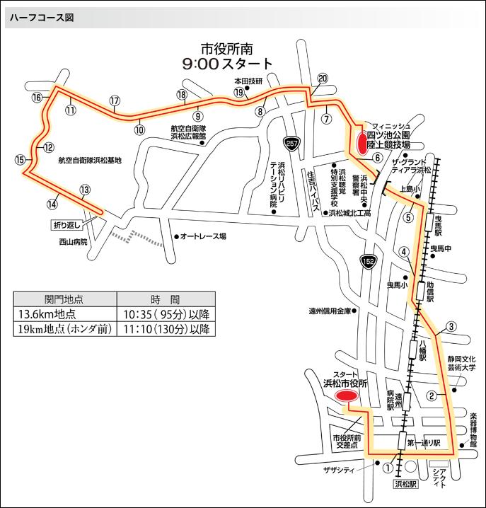 hamamatsu_city_20140418_02