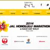 【JALホノルルマラソン2014】アーリーエントリー開始!最大13,000円もお得っ!!でも壁は高い。
