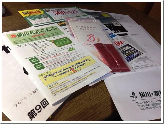 kakegawa_shincha_002748028_iOS