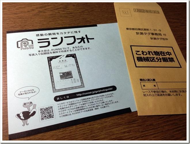 kakegawa_shincha_003617864_iOS