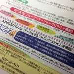 【第9回掛川・新茶マラソン】明日のレースプラン。16.5kmから「食べランナー」に変貌する!