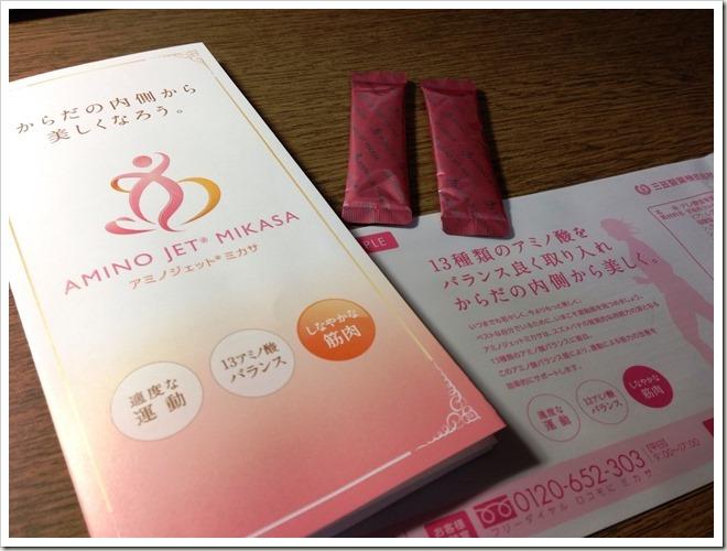 kakegawa_shincha_004510670_iOS