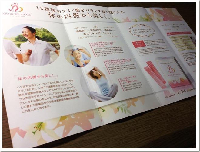kakegawa_shincha_004604172_iOS