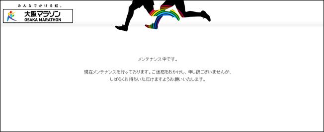osaka_marathon_20140403_01