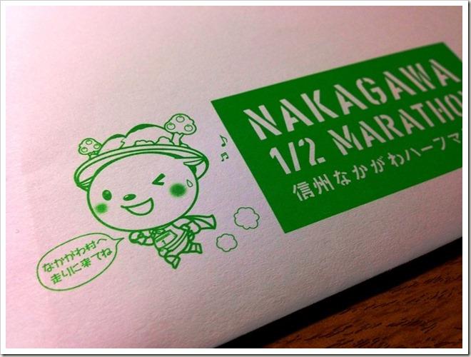 shinshu_nakagawa_20140101_02