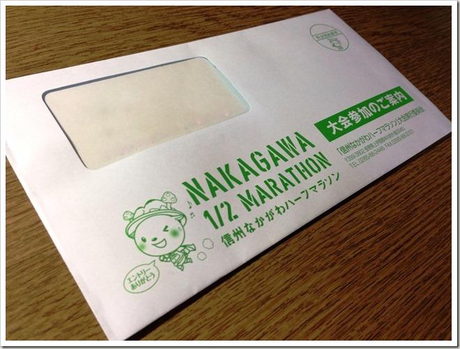 sinshunakagawa_20140423_092329918_iOS