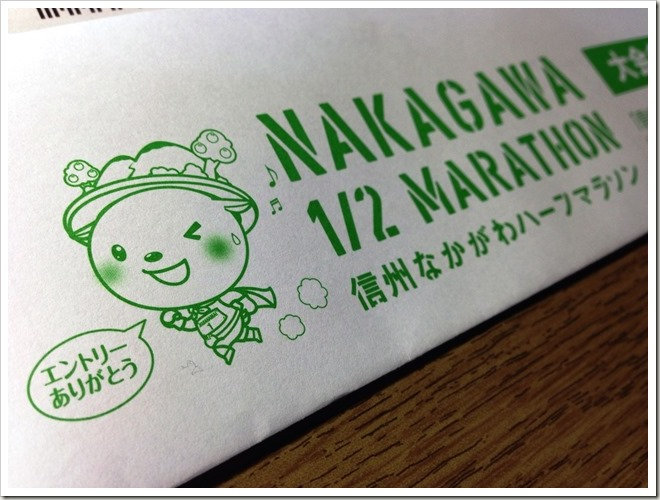 sinshunakagawa_20140423_092434951_iOS