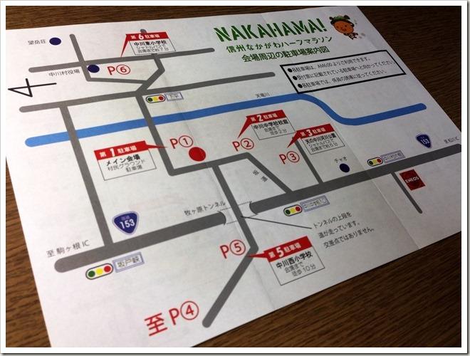 sinshunakagawa_20140423_093444666_iOS