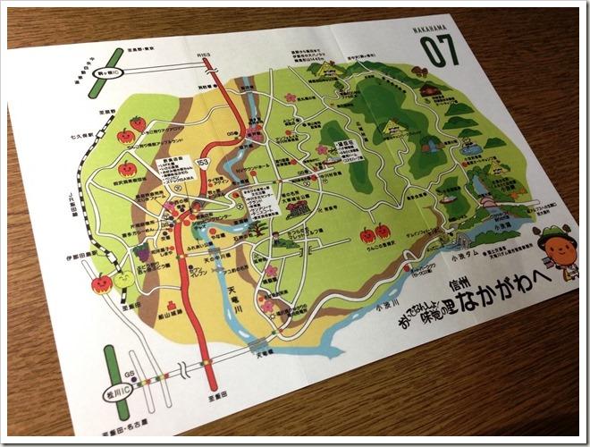 sinshunakagawa_20140423_093547504_iOS